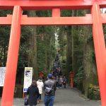 箱根神社&九頭龍神社でお参りしてきました!