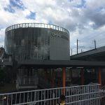 埼玉県大宮鉄道博物館へGWに家族で初めて行ってきました!